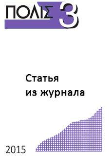 2015-3