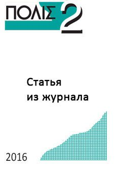 2016-2