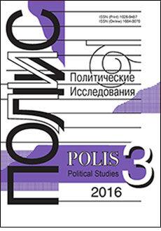 Polis-2016-3