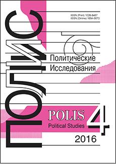 Polis_2016_4