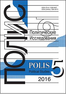 polis_2016_5