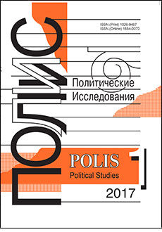 polis_2017_1