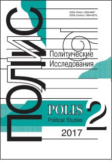 polis_2_2017