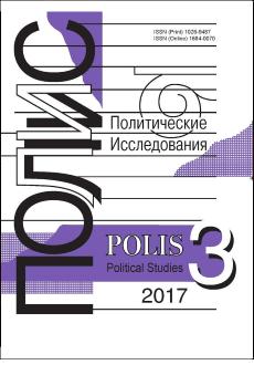 Polis2017-3