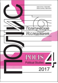 polismag_2017_4