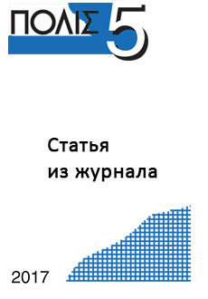 2017-5