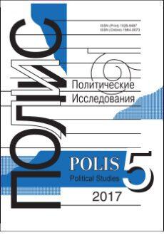 polismag_2017_5