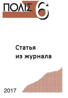 2017-6