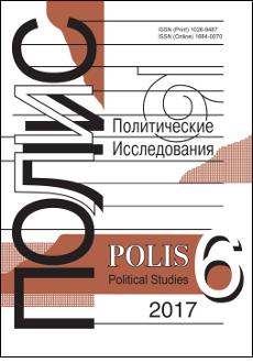 Polis_2017_6_