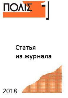 2018-1