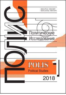 Polis-2018-1_s