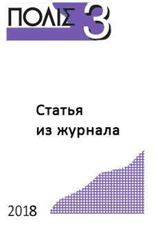 2018-3