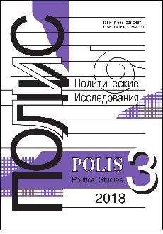 polis2018_3