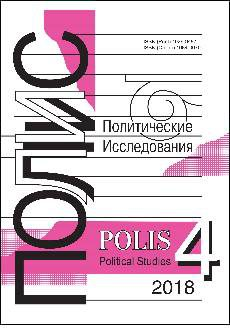 Polis-2018-4