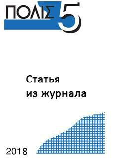 2018-5