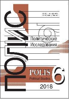 polis618
